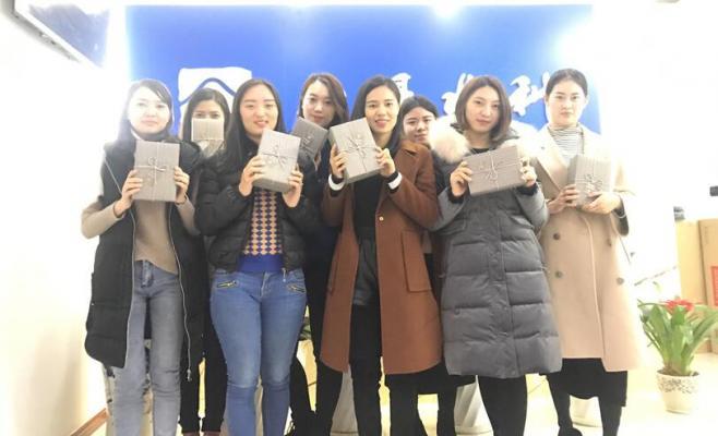 2018年三八女生节
