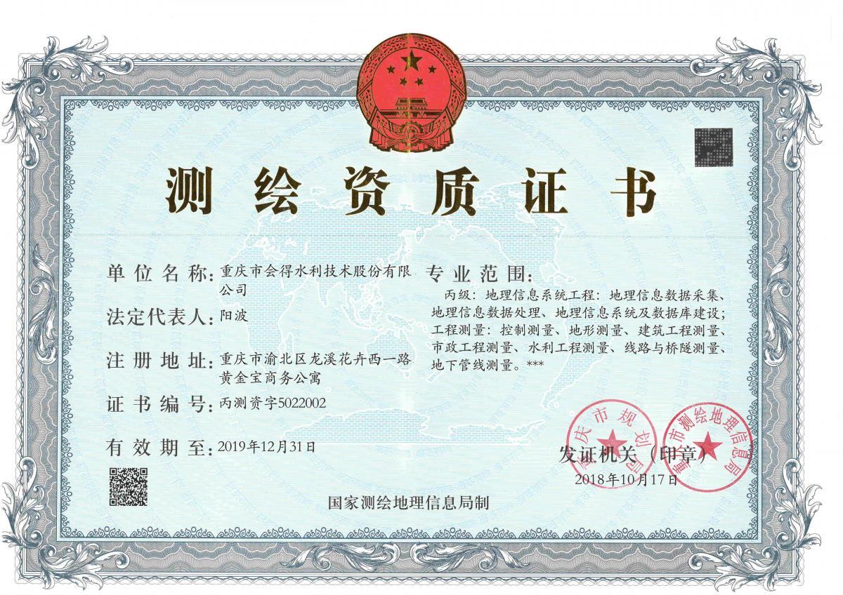 SKM_C22618103015190_看图王.jpg